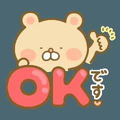 くまー 5(敬語)