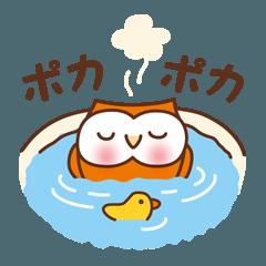 幸せの福ろうHoo_日常使えるデカ文字 3