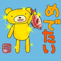 福ちゃんの金ピカくまさん★2