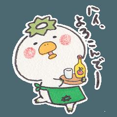 河童書房4〜太鼓持ち河童編〜