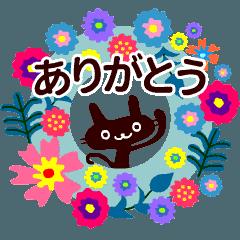 【動く★北欧】大人のあいさつ基本セット
