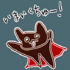 るるるるん♪愛犬ミアちゃん☆