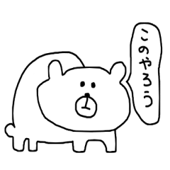 日常、非日常で使えるスタンプ(仮)8