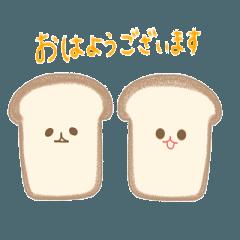 色んなみじめちゃんと恨みちゃん(敬語)
