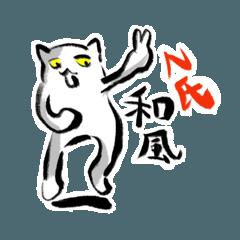 N氏 〜和風〜その1