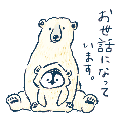 PRETEND FAMILY(敬語)