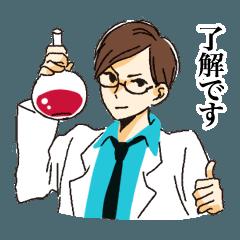 [LINEスタンプ] イケメン理系男子 (1)