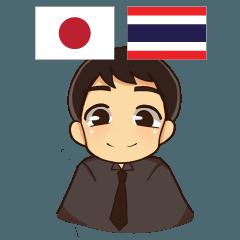 [LINEスタンプ] エンディの毎日 日本語タイ語