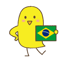 便利で使いやすいポルトガル語のひよこ