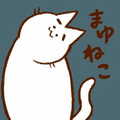 まゆ毛が太い猫