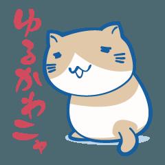 ねこぶちさん4(ゆるかわ編)