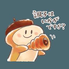 もちふわパンくん3枚目・敬語編
