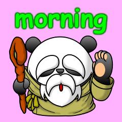 パンダ仙人(Good morning)