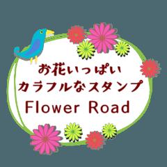お花いっぱいカラフルな敬語スタンプ