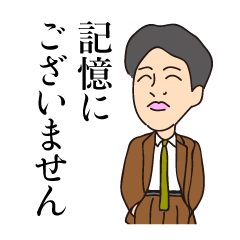 昭和レトロ敬語