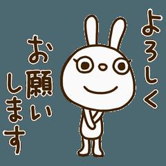 白いうさぎくん2(敬語編)