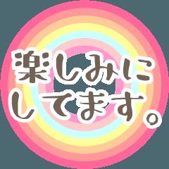 動く★大人の敬語&タメ語MIXスタンプ!!