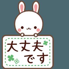 敬語で動く☆毎日使える基本のスタンプ