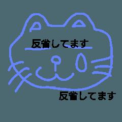 cat walk ---
