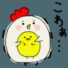 コケピヨ3