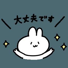 ゆるーーーいうさぎ【敬語】