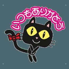 気軽に使える黒猫スタンプ