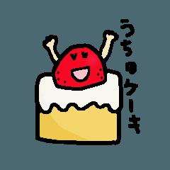 うちのケーキ3