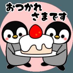 誰にでも使える敬語ペンギン2