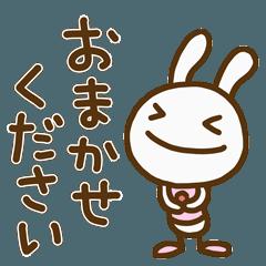 ウサギなだけに7(敬語編2)