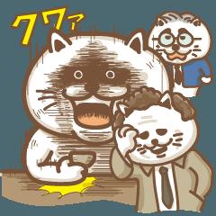 相棒は白猫2。刑事・サスペンスは様式美。