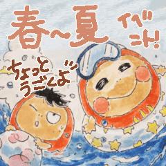 春~秋のイベントスタンプ!ちょと動くよ