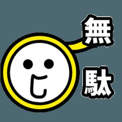 セロピーの冒険 第2巻 〜おまけつき〜