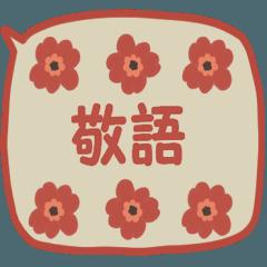 【日常・お仕事】北欧モダンな花模様