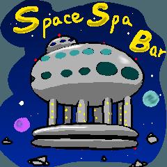 宇宙風呂居酒屋