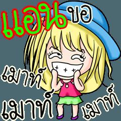 My name's Ann