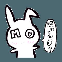mo すたんぷ!!