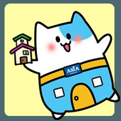 アジアわん&アイサちゃん Part2