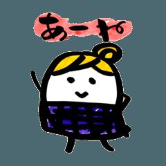 naonaoの日常スタンプ11naoたまJK語