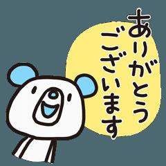 よわきな子ぐま7(敬語編2)