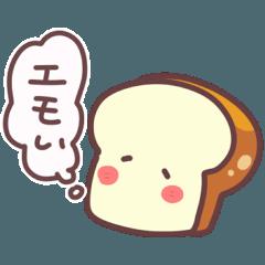 ごほうび食パンちゃん