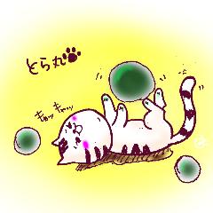 猫のとら丸