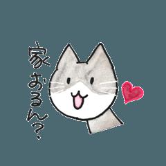 山神家の猫族 vol.2