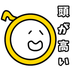 セロピーの冒険 第3巻 〜おまけつき〜