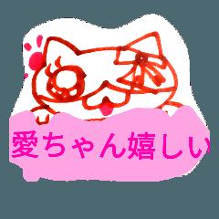 ねねちゃんスタンプ10♡愛ちゃん専用