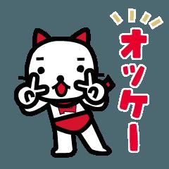 「ニッセンレンジャー」スタンプ★