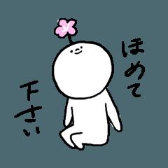 おはなさん 桜