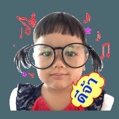 Little Girl N'image OK