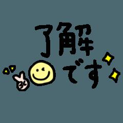 シンプル&日常生活