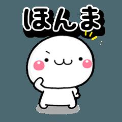 [LINEスタンプ] 無難な【ほんま】専用の大人敬語スタンプ