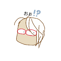 [LINEスタンプ] hitonin